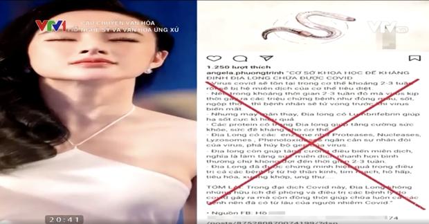 NS Hoài Linh, Thuỷ Tiên và loạt sao Vbiz bị VTV gọi tên trong phóng sự Nghệ sỹ và văn hóa ứng xử, để ngỏ chuyện cấm sóng-2