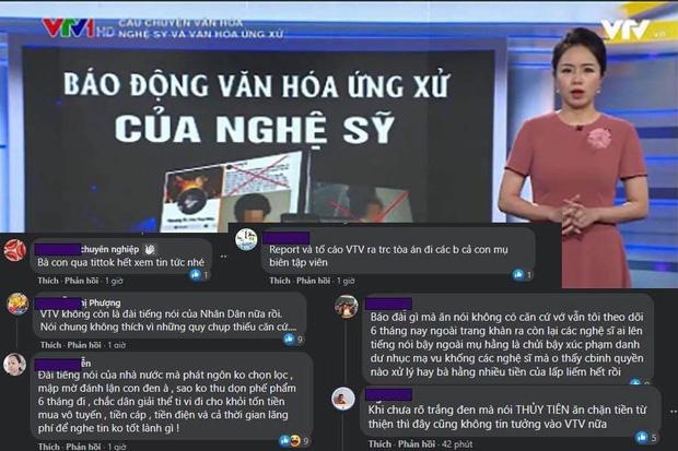 Sau khi Thuỷ Tiên tung sao kê, VTV đăng lại phóng sự Văn hóa ứng xử của nghệ sỹ dù bị cộng đồng mạng tấn công dữ dội-1