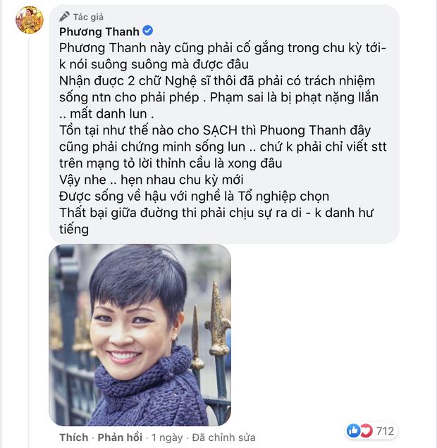 Phương Thanh cầu xin Tổ nghiệp chấn chỉnh lại danh từ nghệ sĩ, netizen bàn tán xôn xao-2
