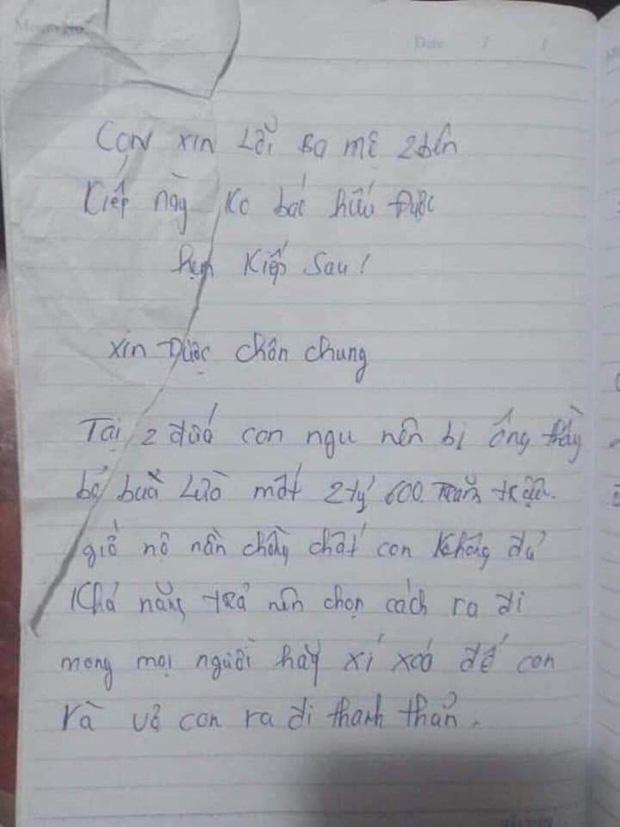 Phát hiện thi thể đôi nam nữ vừa đính hôn dưới đập nước, bức thư xin được chôn chung hé lộ nguyên nhân đau lòng-3