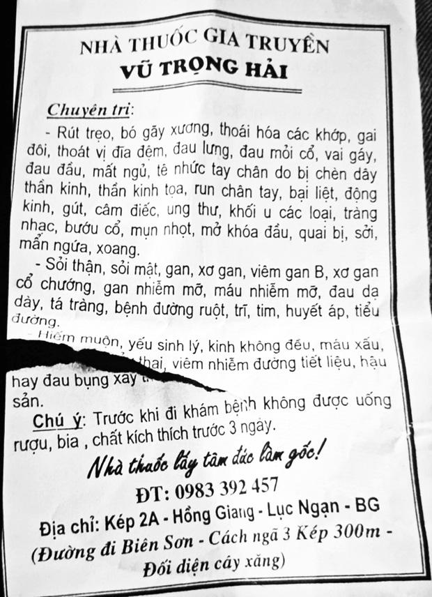 Hy hữu: Thầy lang tại Bắc Giang chữa hiếm muộn bằng cách quan hệ với người bệnh-2