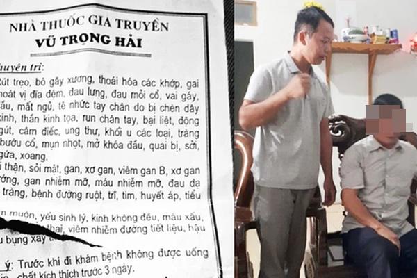 Vụ thầy lang chữa hiếm muộn bằng cách quan hệ ở Bắc Giang: Có hay không việc dùng thủ đoạn mờ ám để cưỡng dâm?-1