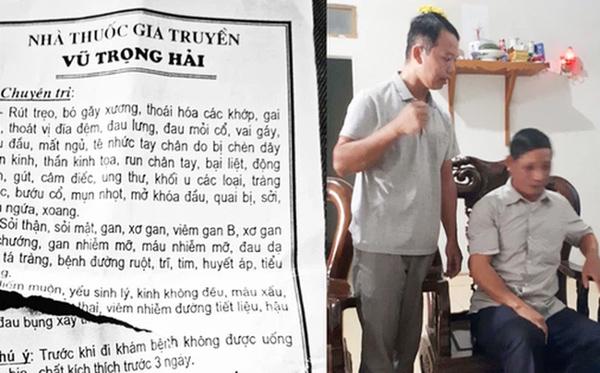 Vụ thầy lang chữa hiếm muộn bằng cách quan hệ với người bệnh ở Bắc Giang: Rất khó xử lý hình sự về tội cưỡng dâm-1