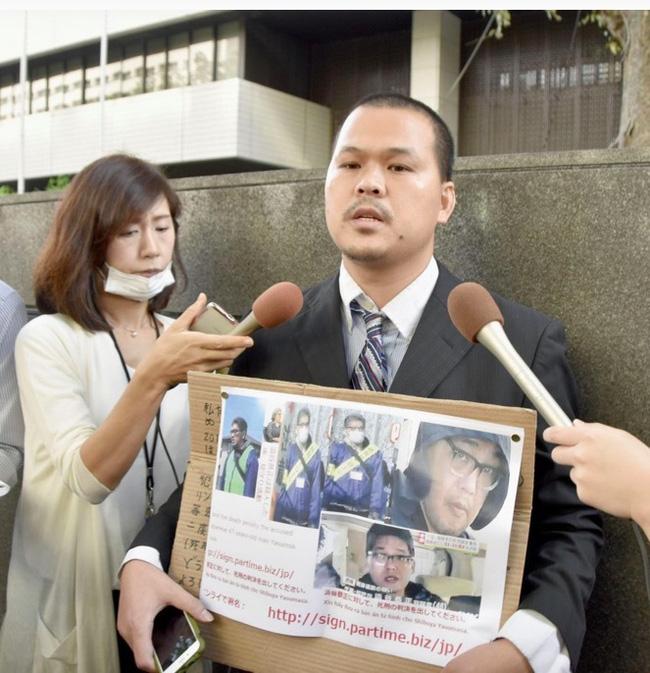 Vụ bé gái người Việt bị sát hại ở Nhật có phán quyết cuối cùng, mẹ nạn nhân phẫn uất lên tiếng về thông tin nhờ tiền bồi thường mà gia đình no ấm-3