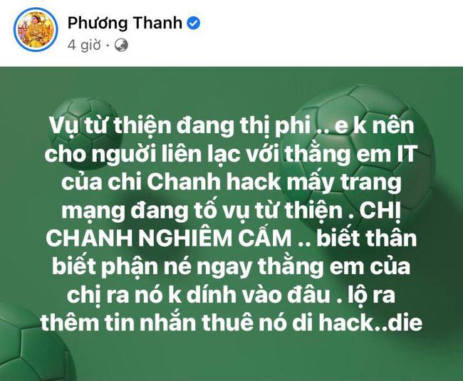 Phương Thanh bất ngờ tố ai đó thuê hacker để ém lùm xùm từ thiện đang bị bàn tán trên các trang mạng-1