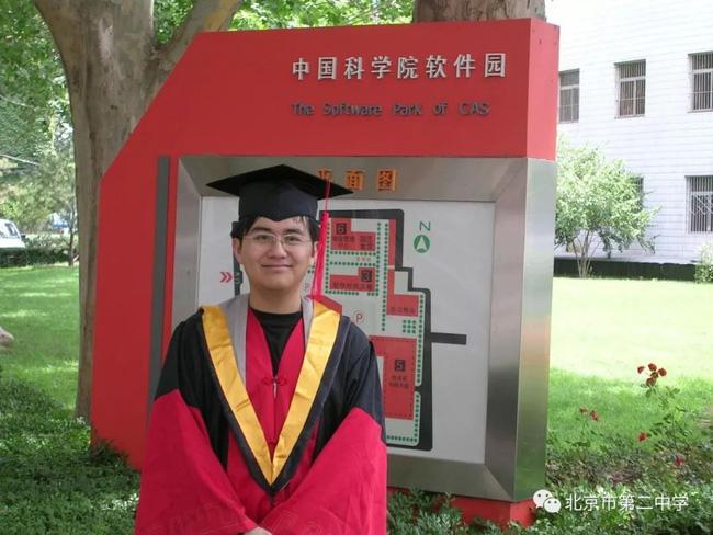 Ngã rẽ bất ngờ của Hồng Hài Nhi đình đám: Từng gây tiếc nuối vì bỏ showbiz, kết quả trở thành CEO công nghệ với tài sản gần 400 tỷ đồng-5