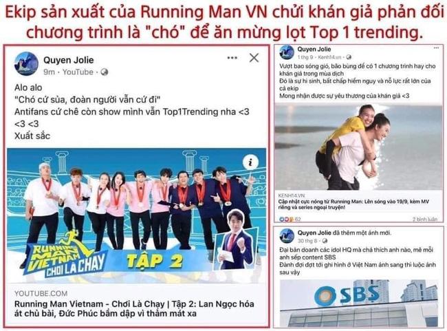"""Dân mạng đồng loạt vote 1 sao cho page của công ty sản xuất Running Man tại Việt Nam sau khi bị cho là có phát ngôn chửi khán giả là chó""""-1"""