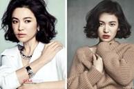 Kiểu tóc ngắn gây khó dễ cho nhan sắc của Song Hye Kyo: Lúc thì già đanh, khi lại sang trọng ngút ngàn