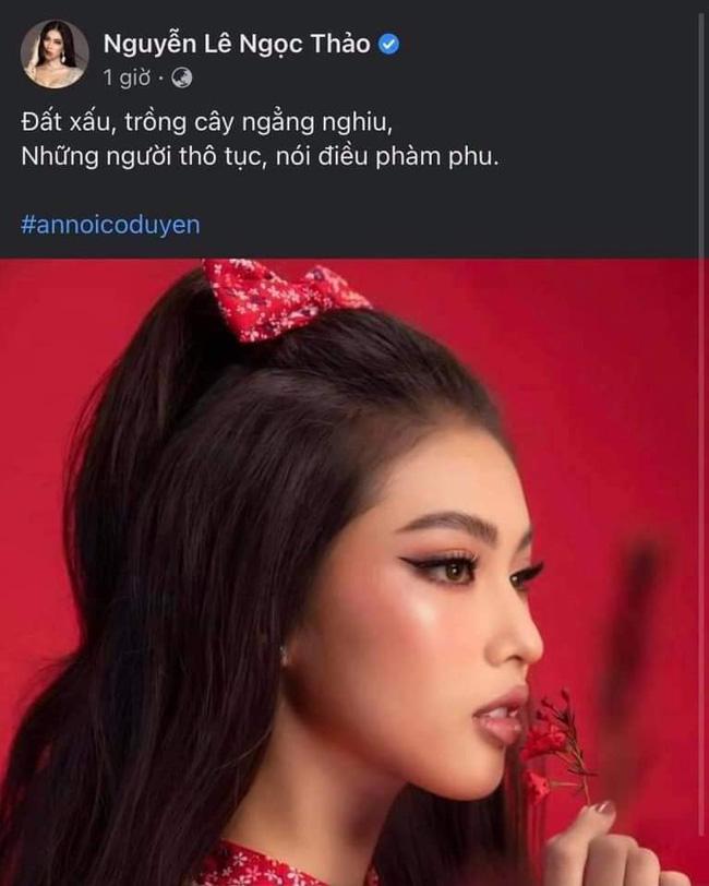 Dàn Hoa hậu Việt bất ngờ đồng loạt phản ứng cực thâm thúy sau khi bị một nhân vật nổi tiếng mỉa mai nặng lời-10