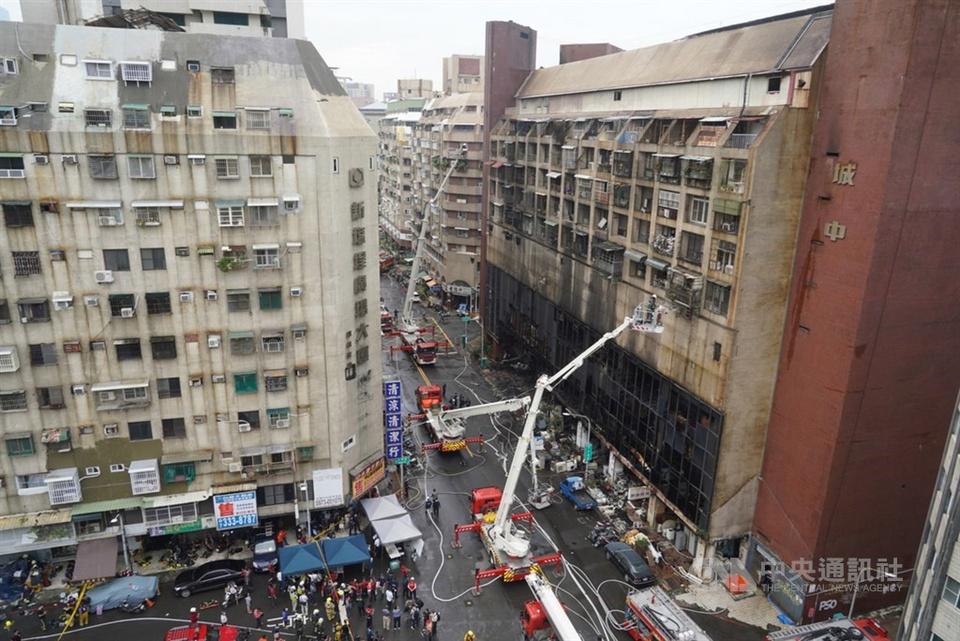 Cháy dữ dội chung cư cao tầng ở Đài Loan (Trung Quốc), ít nhất 46 người thiệt mạng-4